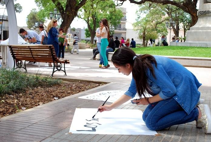 Leer, Escribir y Pintar por el Día de la Poesía