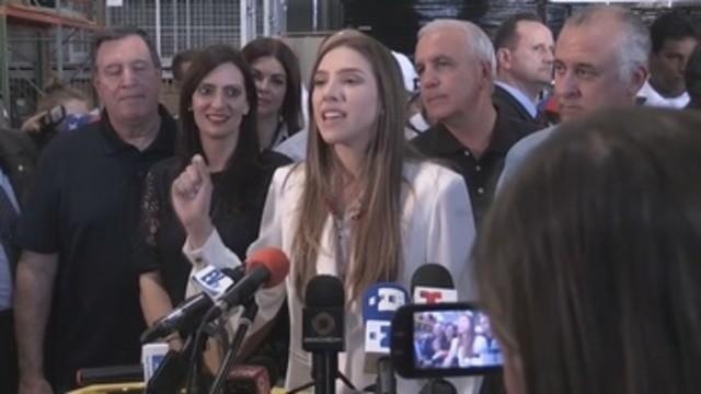 Esposa de Guaidó pide ayuda humanitaria