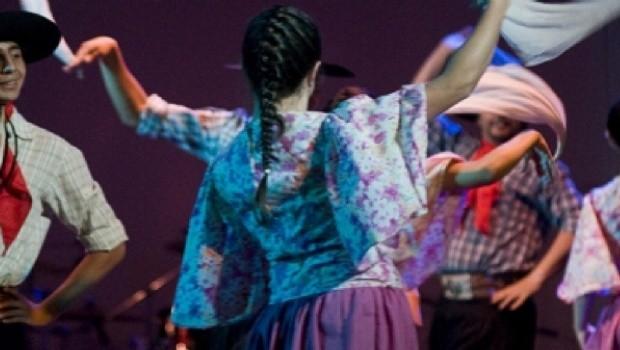 Convocatoria para participar del certamen de Danza 2018