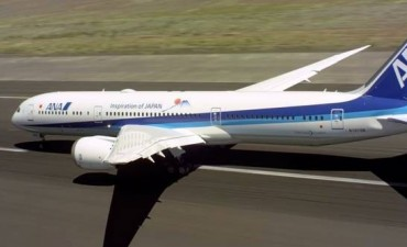 El espectacular despegue vertical del nuevo avión de Boeing