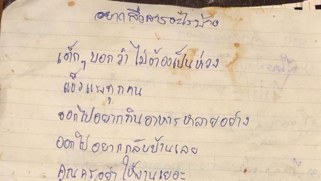 Emotivas cartas de nenes atrapados en la cueva de Tailandia