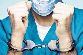 Cirujano y anestesista a juicio por homicidio culposo