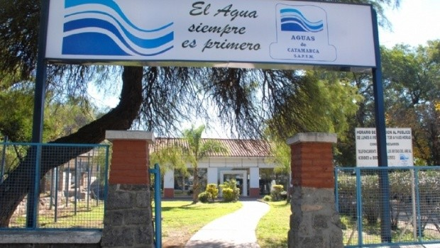 Viernes sin atención al público en Aguas de Catamarca