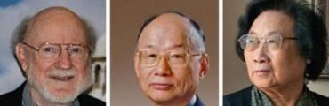 El Premio Nobel de Medicina fue para las terapias contra la malaria y los parásitos