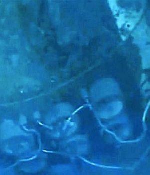 El ARA San Juan está en aguas internacionales y preocupa su preservación